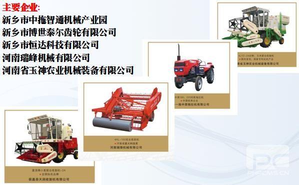 现代机械装备制造产业园
